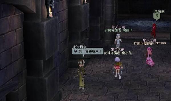 mabinogi_2008_04_04_051.jpg