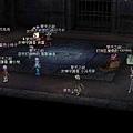 mabinogi_2008_04_04_053.jpg