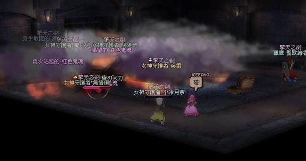 鬼魂丟火球真是超有趣的XD
