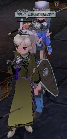 裝備女妖 龍翼雙手劍