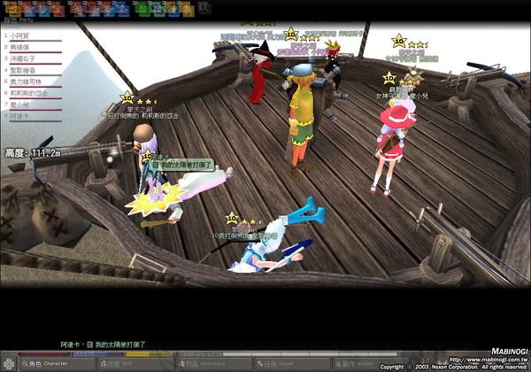 mabinogi_2008_08_11_013.jpg