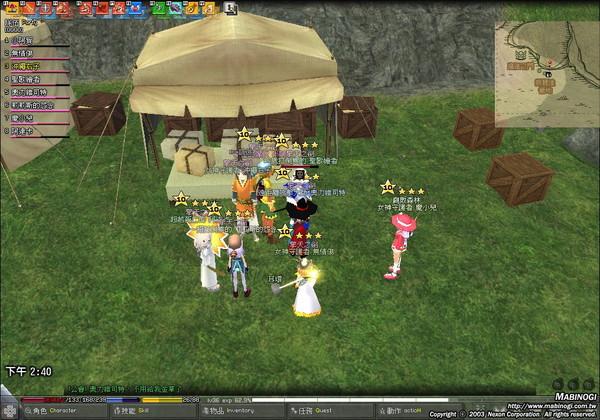 mabinogi_2008_08_11_016.jpg