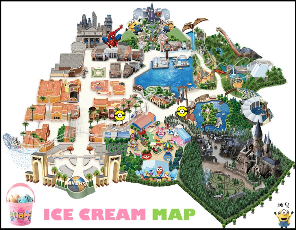 地圖復活節小兵冰淇淋筒