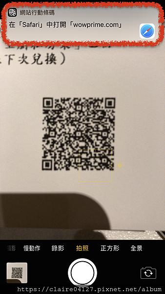 ♥ iOS ◊ Iphone好用小技巧~ios 11.4.1 ♥