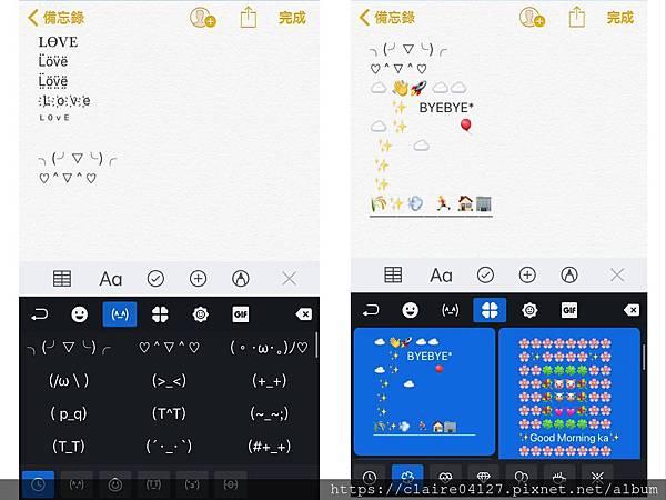 06可愛特殊字體app~IG FB都可以使用~FancyKey.jpg