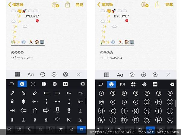 07可愛特殊字體app~IG FB都可以使用~FancyKey.jpg