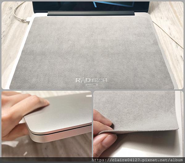 01♥ 電腦 ◊ 預防鍍膜脫落好幫手~Radtech ScreenSavrz鍵盤布~質感好用~.png