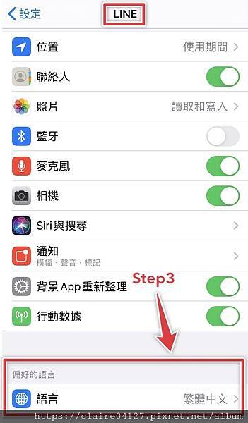04♥ APP ◊ 用app打造英文學習環境~讓英文養成無負擔 ♥.jpg