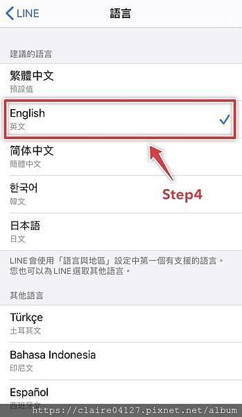 05♥ APP ◊ 用app打造英文學習環境~讓英文養成無負擔 ♥.jpg