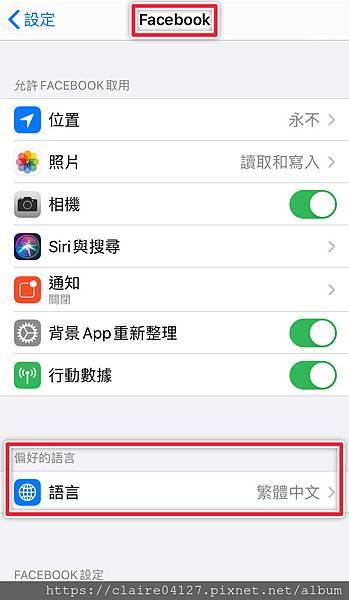 07♥ APP ◊ 用app打造英文學習環境~讓英文養成無負擔 ♥.jpg