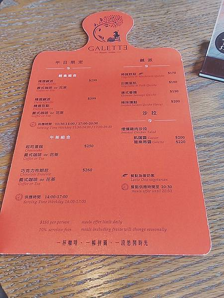 拼圖咖啡廳_0318 (5).jpg