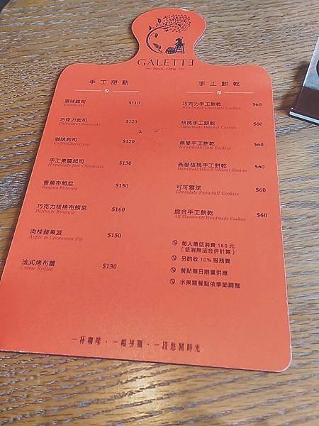 拼圖咖啡廳_0318 (6).jpg
