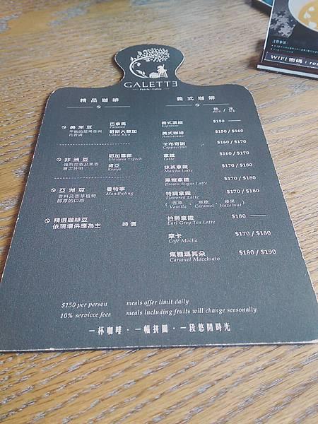 拼圖咖啡廳_0318 (3).jpg