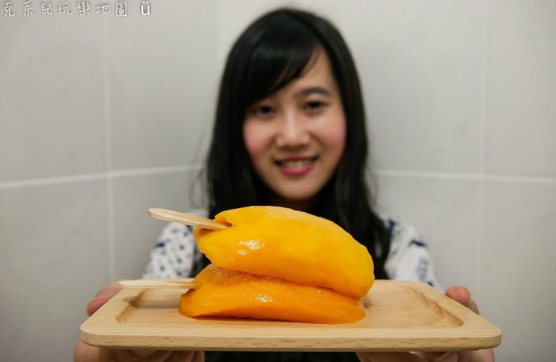 FruitPop芒果冰棒