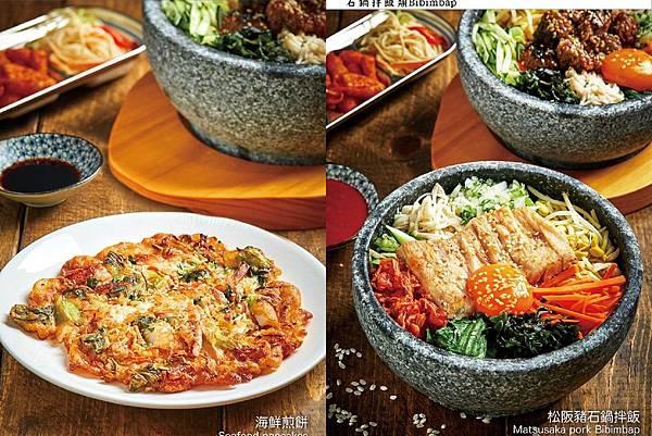 四米大石鍋拌飯專賣MENU
