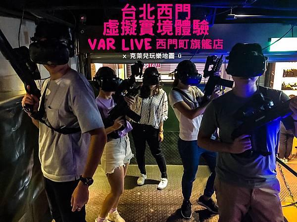 VAR live虛擬實境體驗.jpg