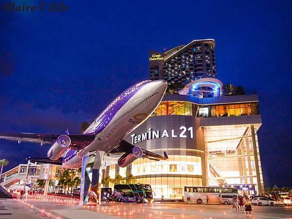 Terminal 21 百貨