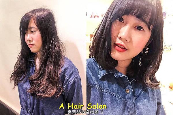 A hair salon_台北車站