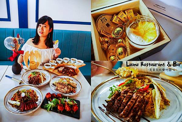 Leone Restaurant %26; Bar .jpg