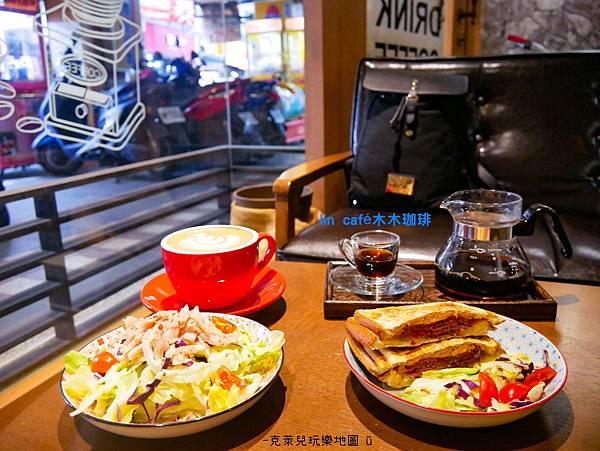 lin café木木珈琲.jpg