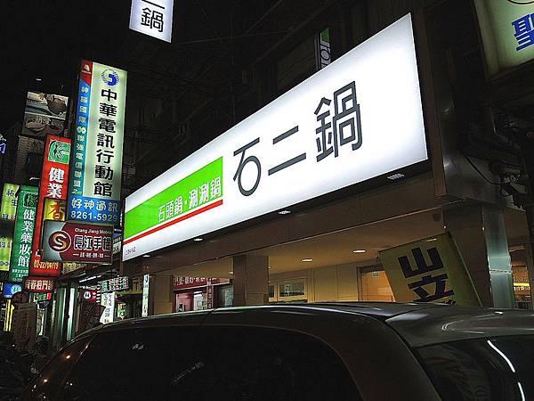 DSCN9456_副本.jpg