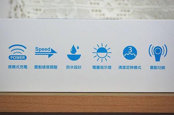 16SAMPO聲寶 洗臉機 音波淨透煥膚潔膚儀PLUS.JPG