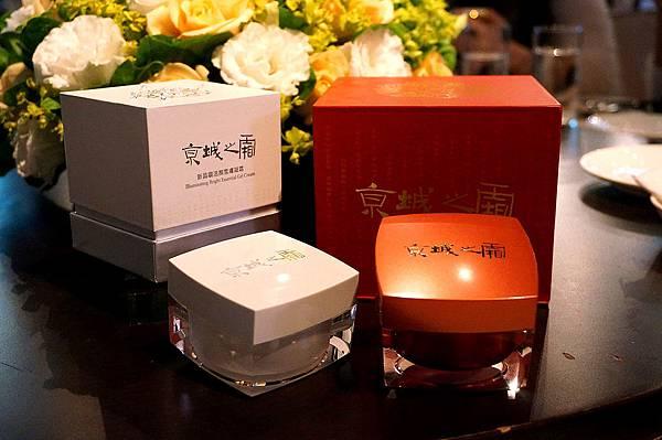 NARUKO美人茶舒活青春系列.京城之霜
