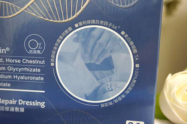 NEO Livng 3D晶鑽精華霜.HAS複合玻尿酸精華液