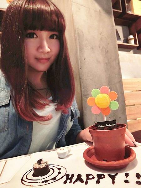 Is Taiwan Is Chocolate品台灣手作甜品