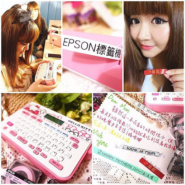 EPSON HELLO KITTY標籤機
