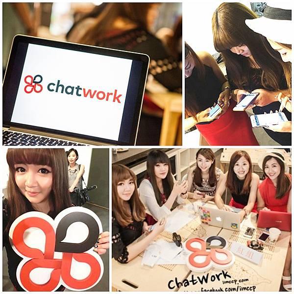 ChatWork 雲端會議室