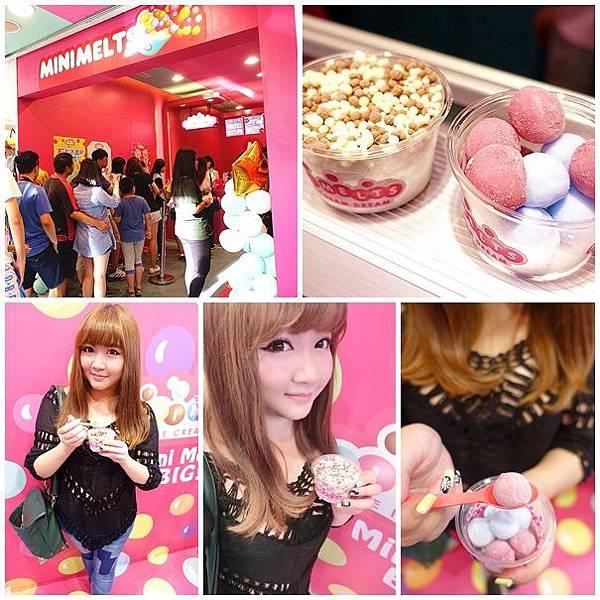 Mini Melts 粒粒冰淇淋