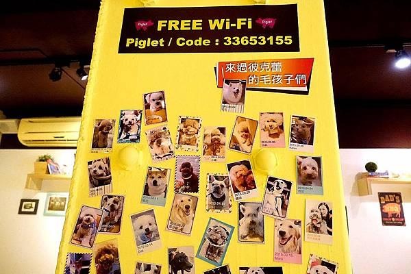 Piglet friendly cafe 彼克蕾友善咖啡館