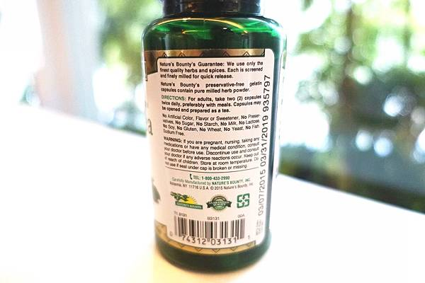 自然之寶 綠茶菁萃膠囊 Nature`s Bounty Green Tea Extract