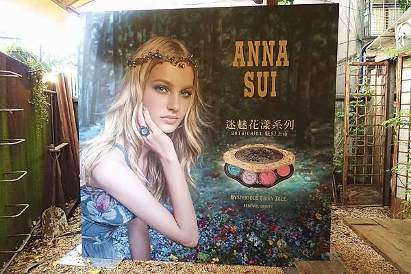 ANNA SUI 迷魅花漾系列 2016 秋彩妝