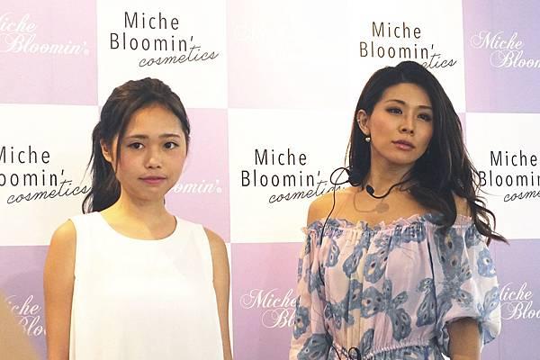 Miche Bloomin' 蜜琪睫睫 假睫毛