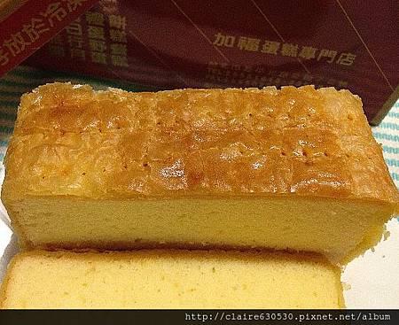 加福蛋糕 003