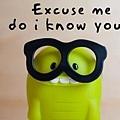 Do I know you.jpg