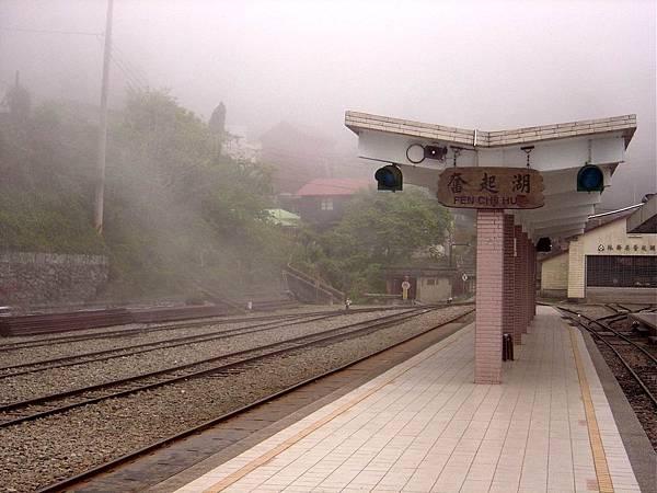 奮起湖車站.JPG
