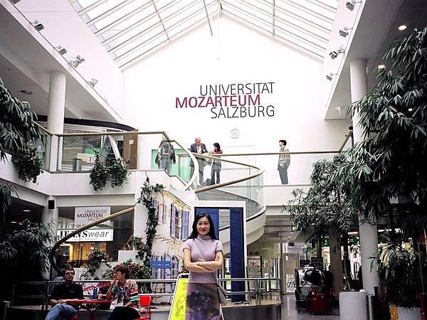 1. Mozarteum 莫札特音樂大學