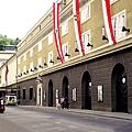 12. Festspielhaus 節慶音樂廳