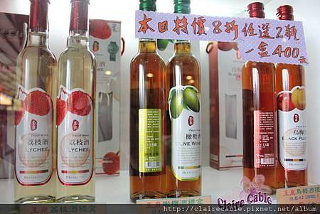 戒酒了,不然也買來試試, H先生一直很想試橄欖酒的.jpg