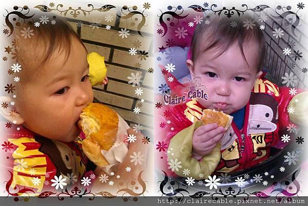 Aurora eating