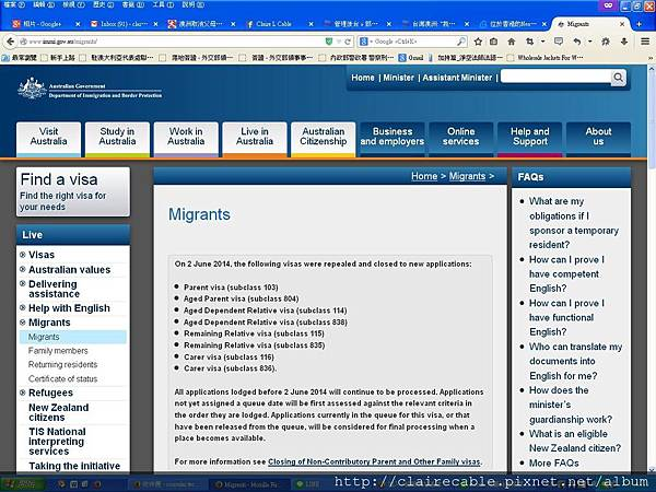 澳洲移民及邊境保護部官網