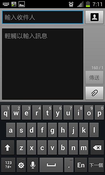 Screenshot_2012-06-13-07-11-59