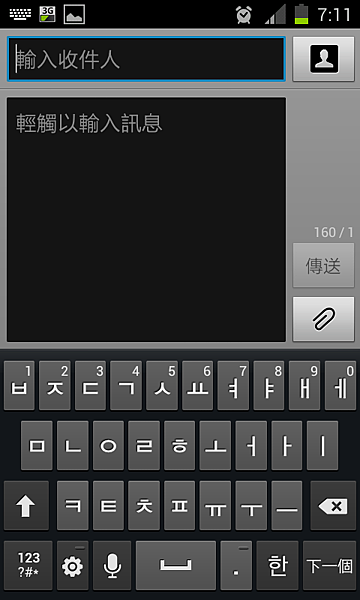 Screenshot_2012-06-13-07-11-46