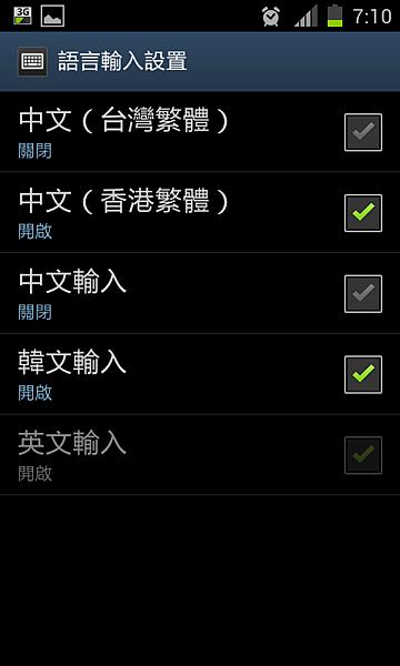 Screenshot_2012-06-13-07-10-08