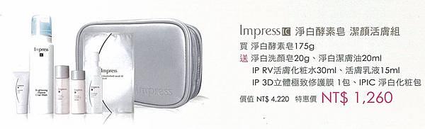 img-325072024-0001 - 2複製