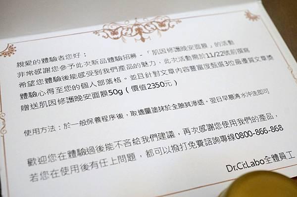DSC05848