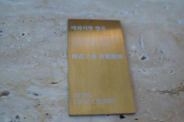 DSC07388
